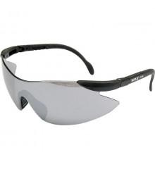 Ochranné brýle tmavé 91380