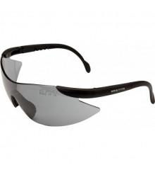 Ochranné brýle tmavé typ B532